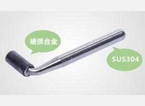 精密零件焊接方案(硬质合金与304不锈钢)焊接方法