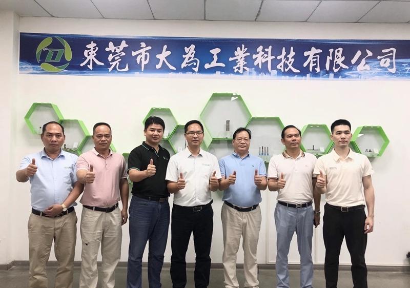 2020年8月与清华同方于惠州市成立公司